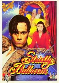 strictly_ballroom